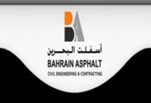 Bahrain-Asphat-214x146
