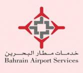 bahrain-airport-service-165x146