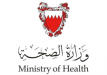 ministry-of-health-107x75